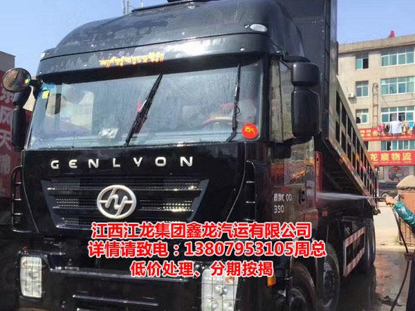 2015年11月車、紅巖金剛390馬力。8.6米車廂、已經年