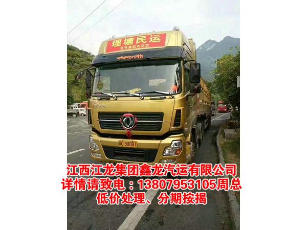 東風天龍啟航版三個月國四東風天龍450馬力貨車、帶13米花欄高低板半掛車。