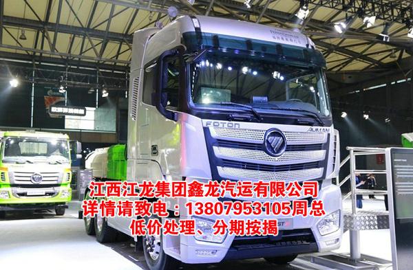 福田 歐曼EST-A 430馬力 6X2R 牽引車(BJ42