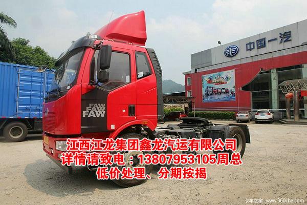 一汽解放 J6L中卡 220馬力 4X2牽引車(CA4140