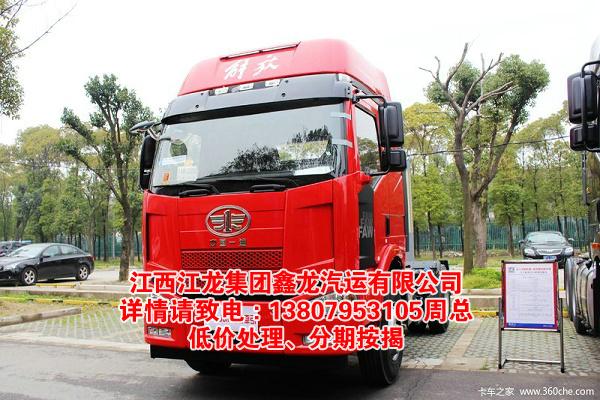 一汽解放 J6M重卡 350馬力 4X2港口牽引車(CA41