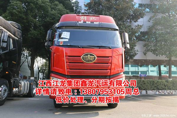 一汽解放 新J6P重卡 領航版 500馬力 6X4牽引車(C